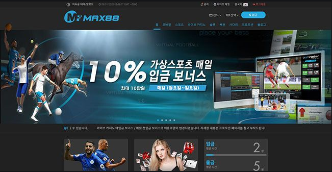 Stay with the best Toto  site (토토사이트) located in your country that has exclusive game support