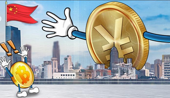 E-yuan- Safe Transaction Facility Is Provided