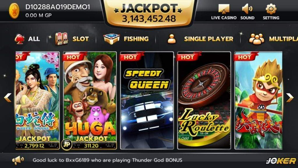 Have fun playing the best casino and on line casino game titles on joker123!